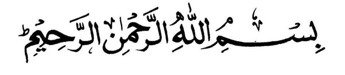 Mosquée 22
