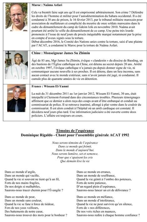 SITE NUIT DES VEILLEURS 22017-3.jpg